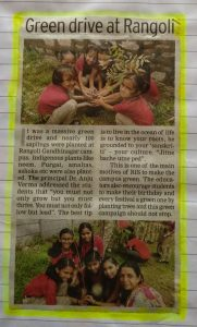 Rangoli School in News Paper's Headline