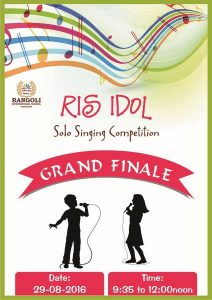 ris finale poster