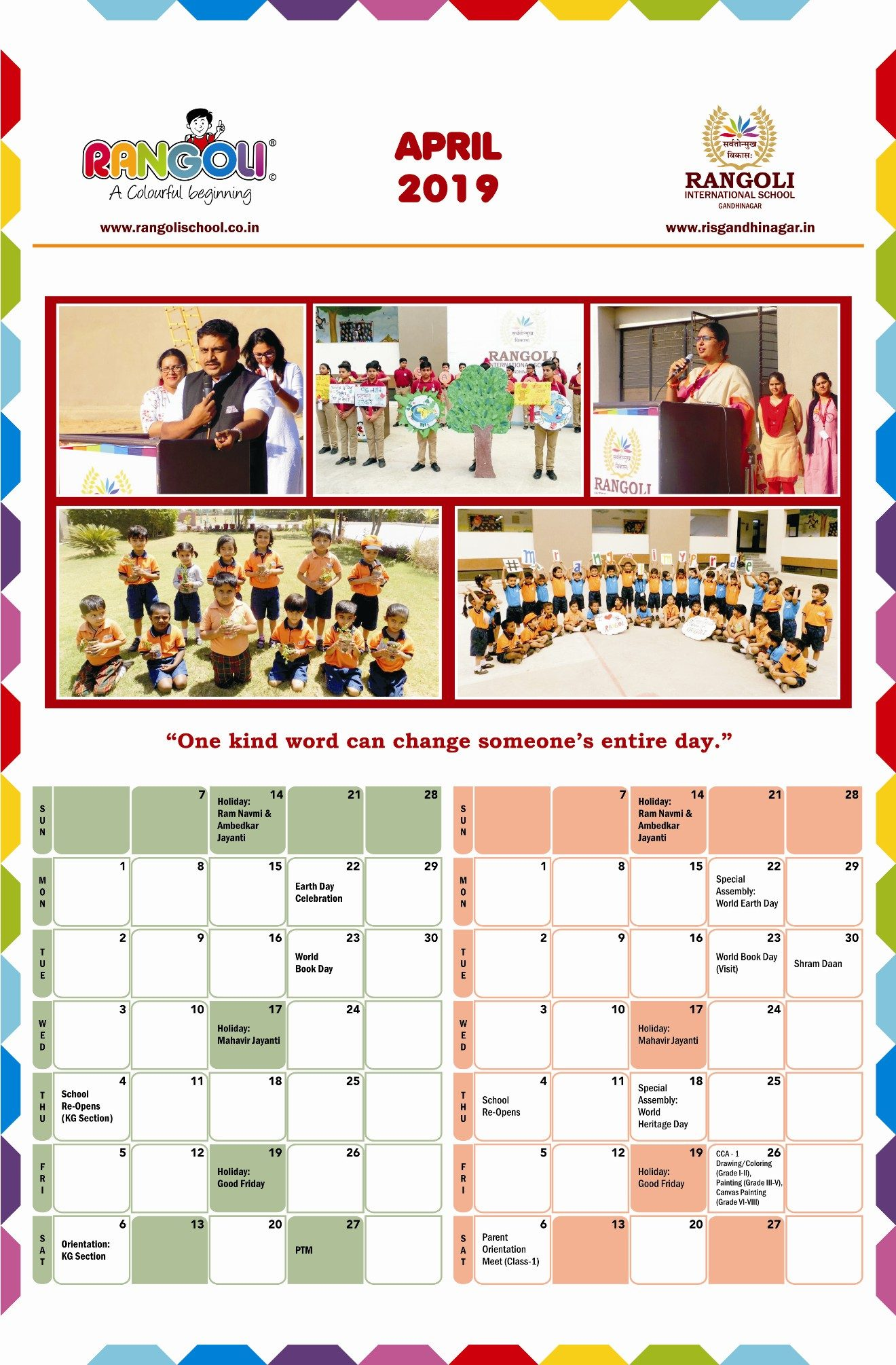Best CBSE School in Gandhinagar